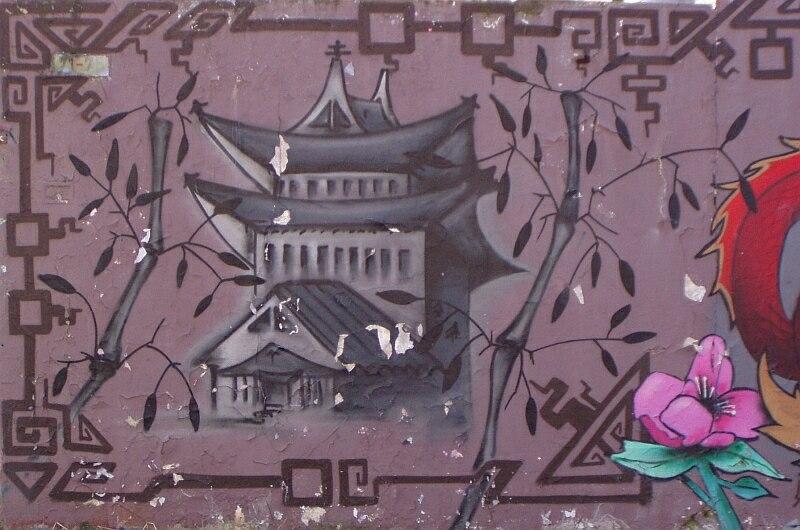 Tempel oder Pagode in Altona - [ Graffitty ]