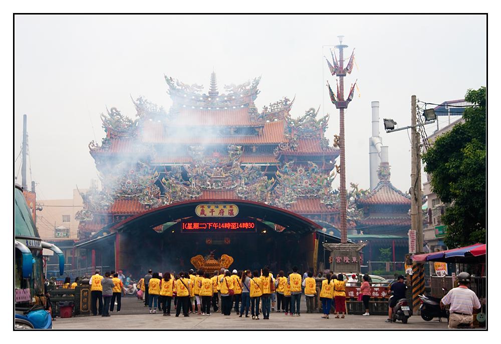 Tempel unter Dampf