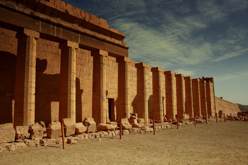 Tempel von Hatshepsut I