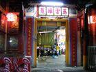 Tempeleingang in Chinatown