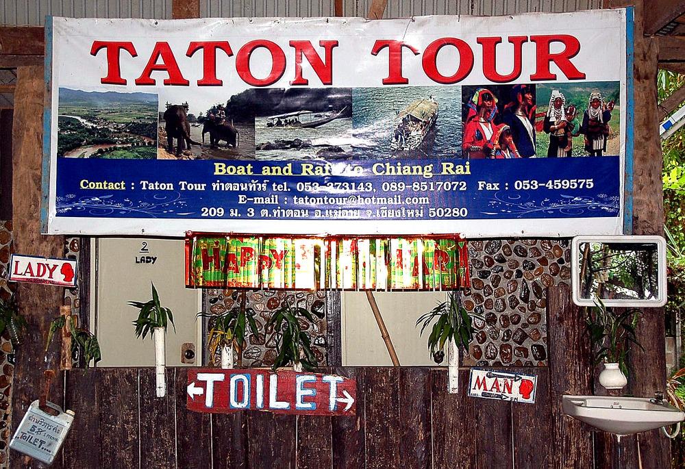 Thai-Reisebüro