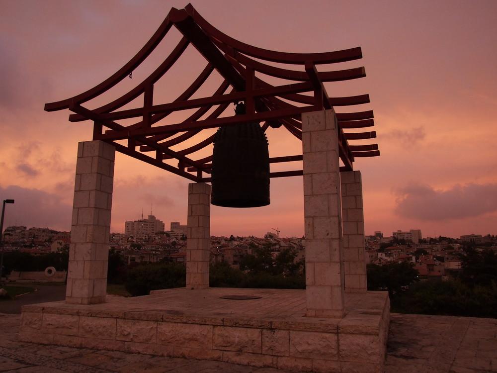 The Bell, Jerusalem, IL