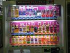 the distributeur de boissons
