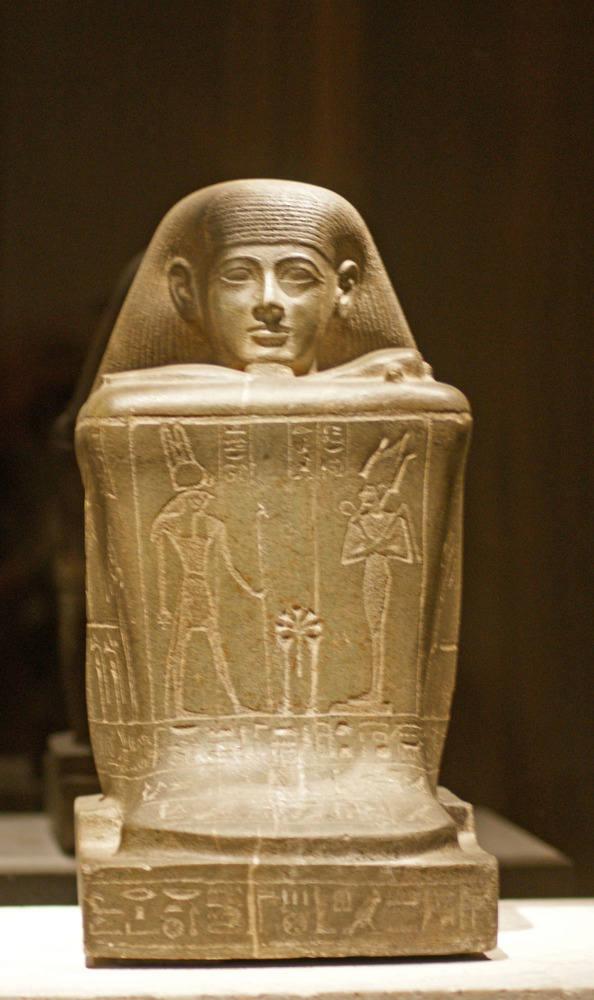 The Egyptian Collection (6)