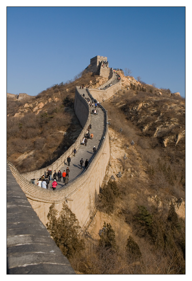The Great Wall #1
