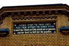 The Jewish Cemetery in Berlin-Weissensee (2)