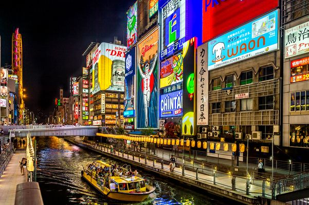 The lights of Dotonbori, Osaka, Japan