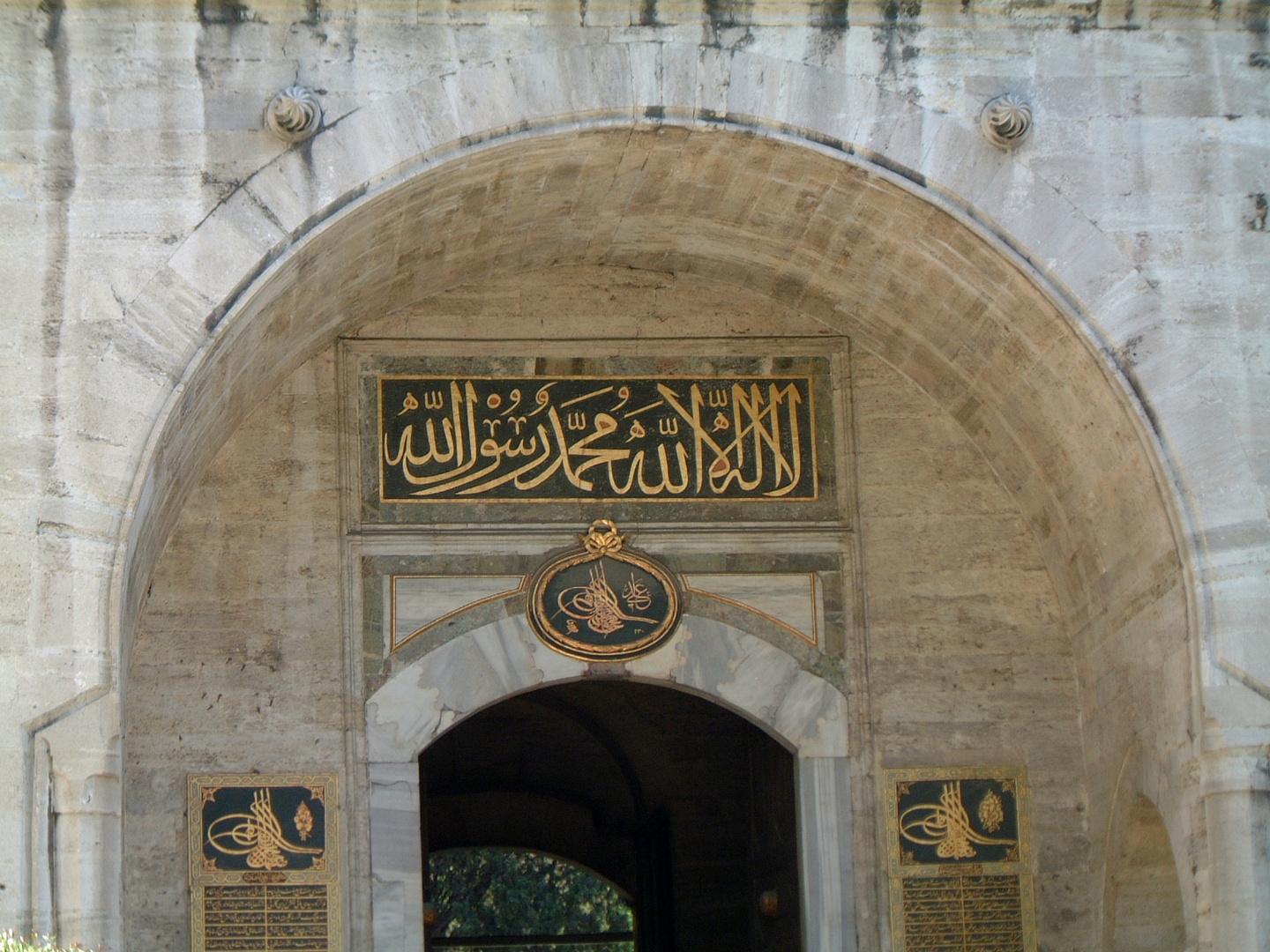 The main Imperial Gate Bab-i Humayun to Topkapi Palace