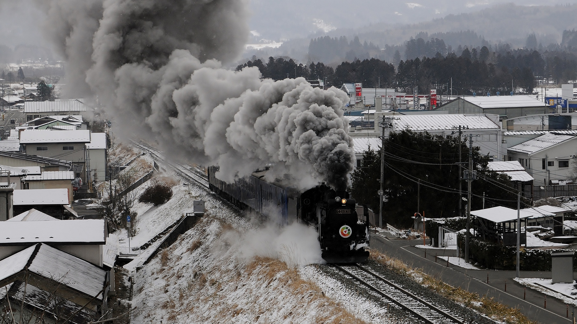 The Steam in Towa-town