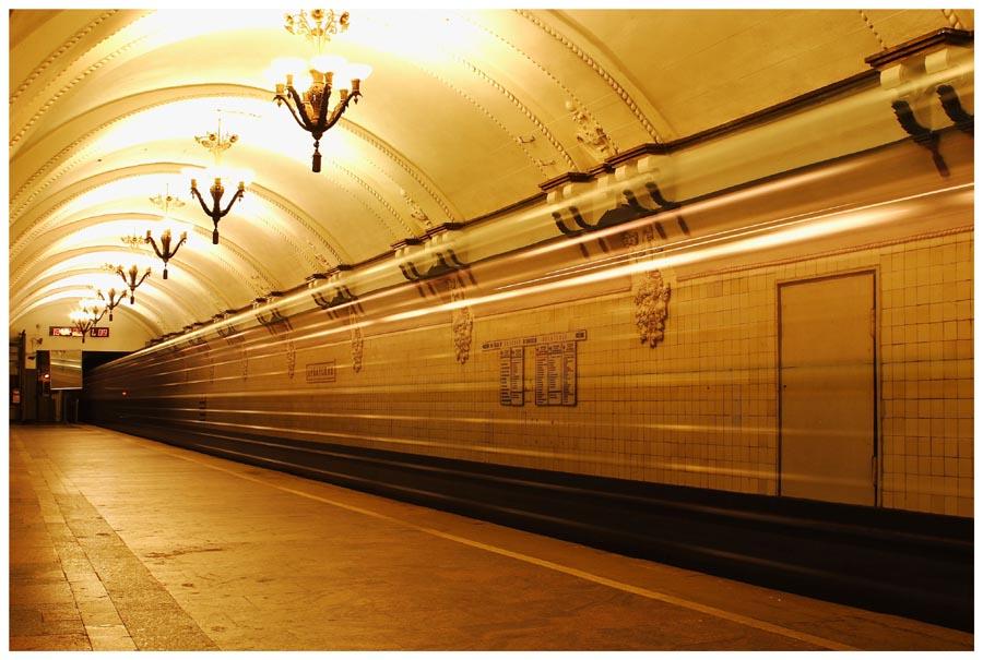The vanishing train