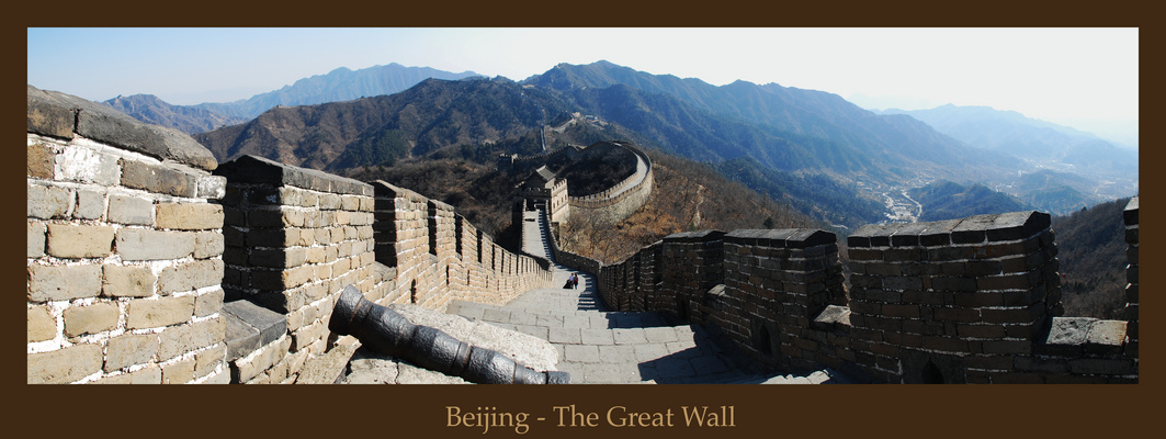 The Wall Panorama