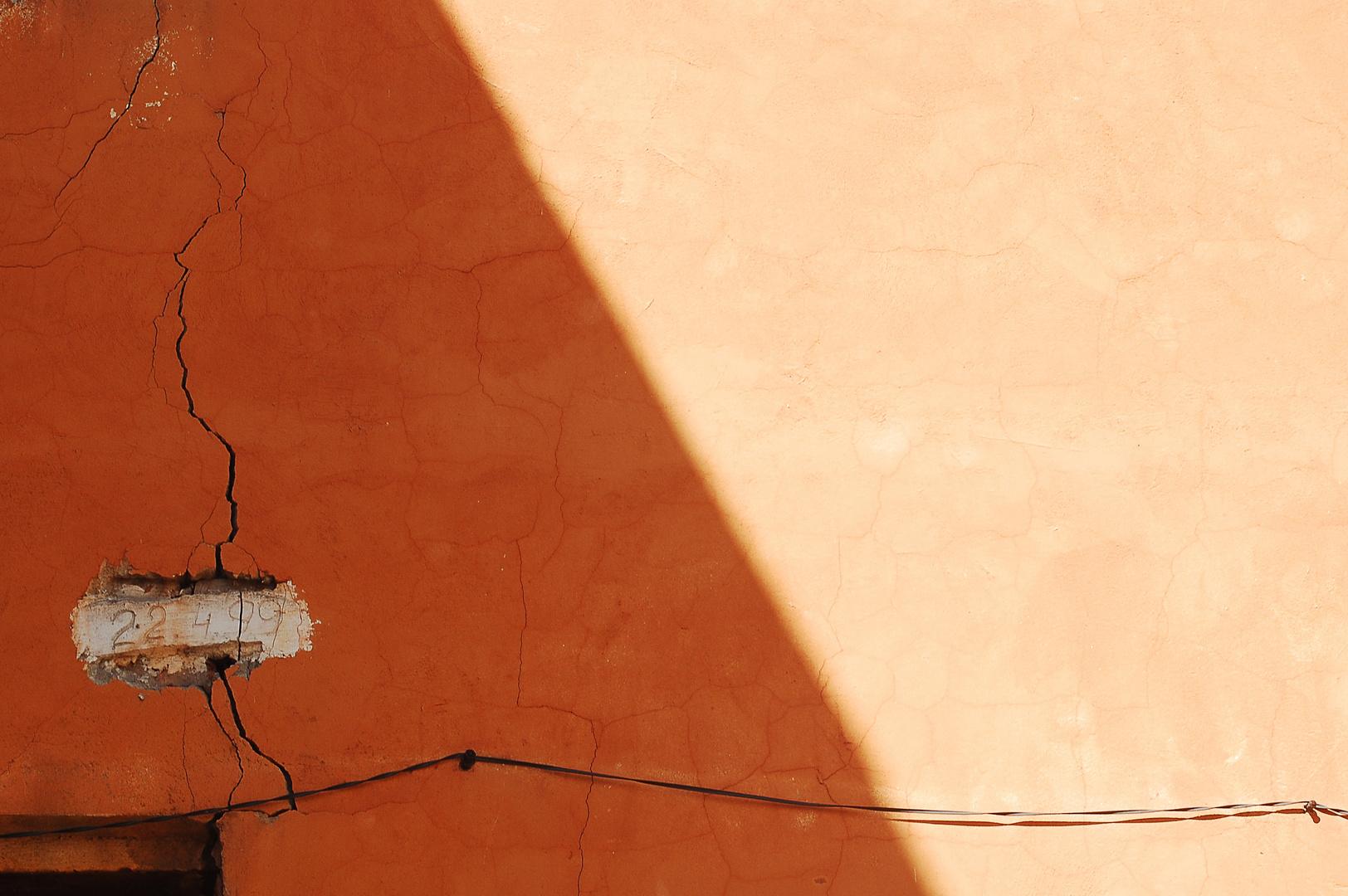 The wall.Pisarev Street.