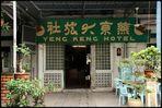 The Yeng Keng Hotel in Penang 2008