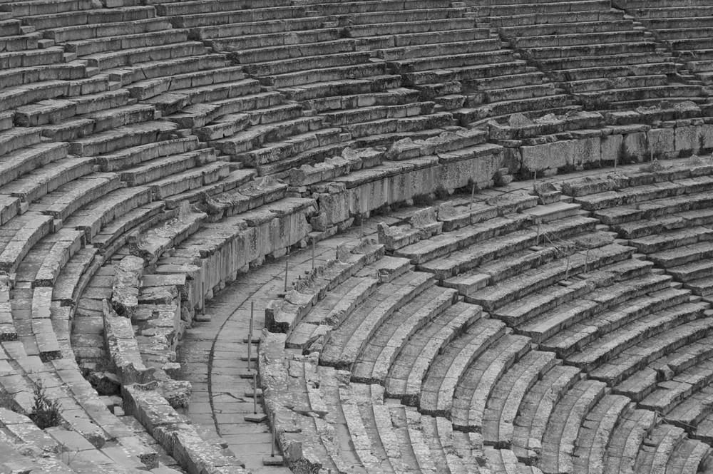 Theater In Epidauros 09