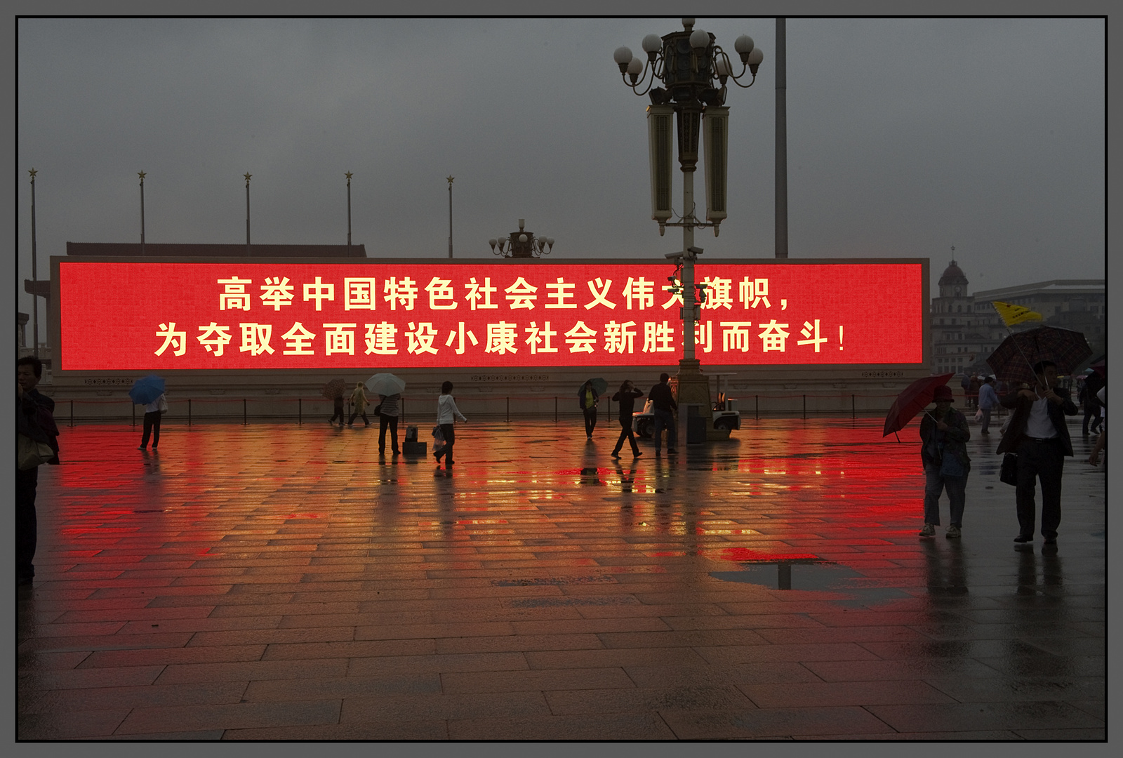 Tiananmen la rouge