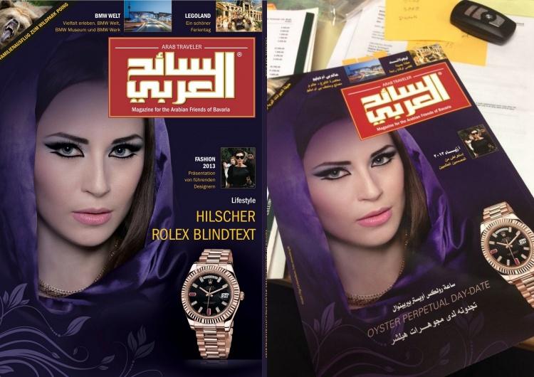 Titelseite für Magazin Arabtraveler