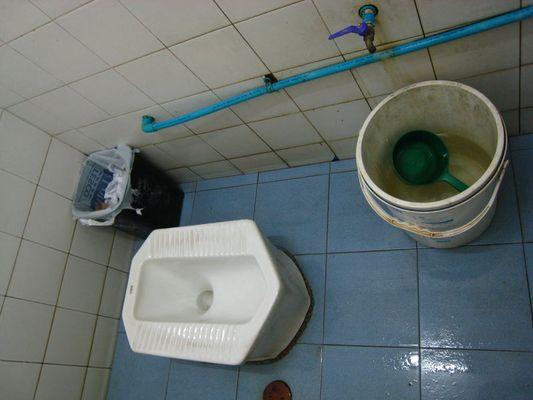 Toilette in Thailand