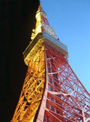 TokioTower bei Nacht&Tag
