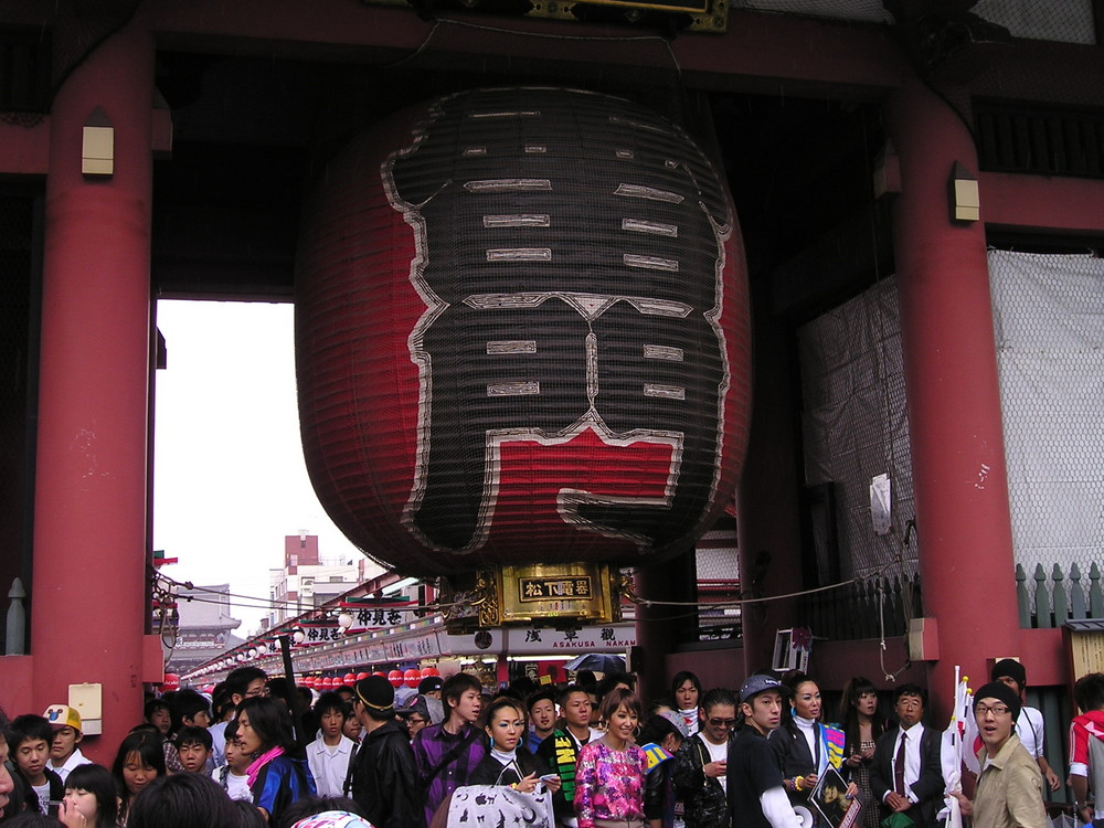 Tokyo Asakusa - Advertisement event before arriving at Kannon Temple