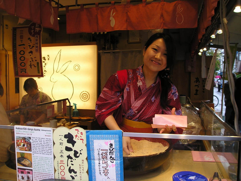 Tokyo Asakusa - I'm offering a speciality