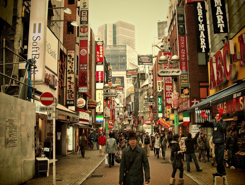 Tokyo, calle comercial