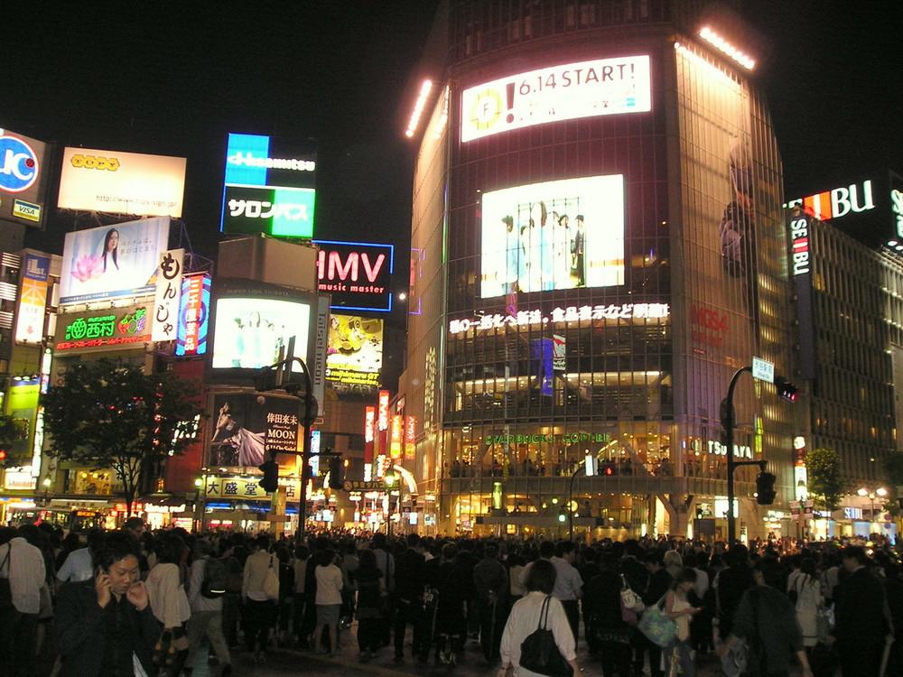 Tokyo Crossing Shibuya Station 01