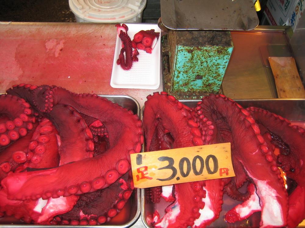 Tokyo - fish market