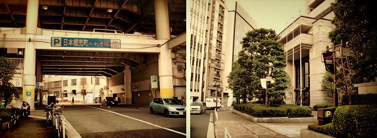 Tokyo Stock Exchange, vista desde la puerta a la izq. y el edificio donde reside a la dcha.