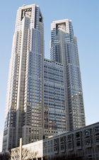 Tokyoter Rathaus