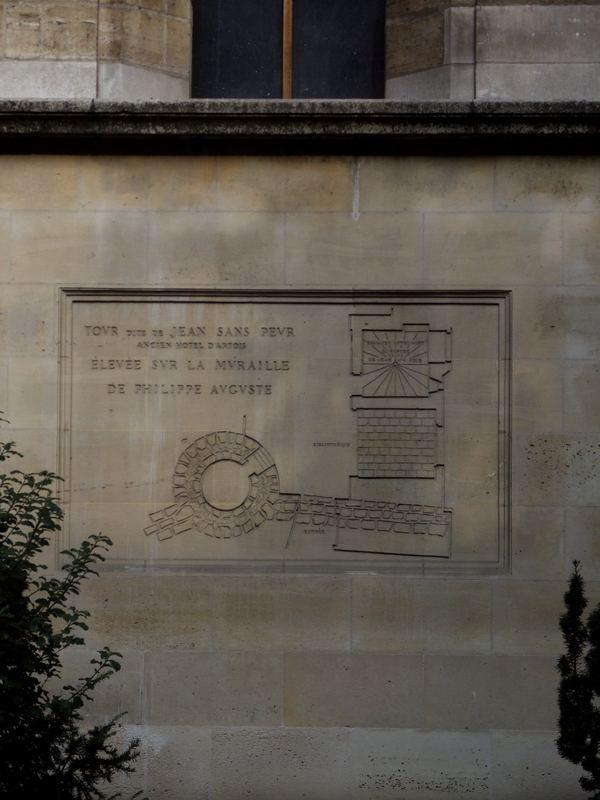 Tour de Jean sans Peur (2)