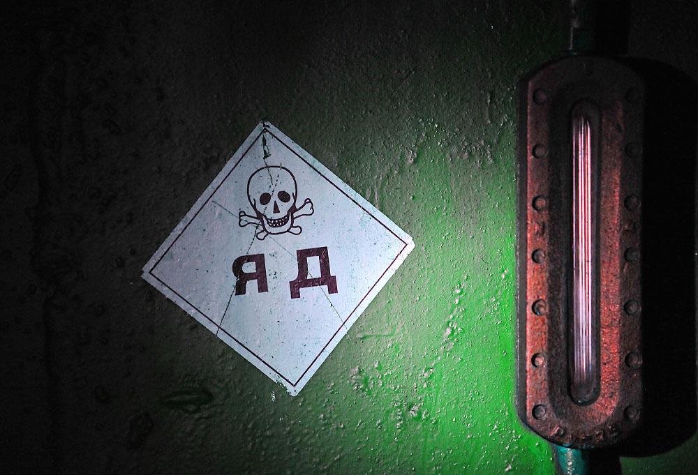 Toxic Pa Russki