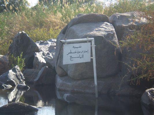 Traducete la scritta!