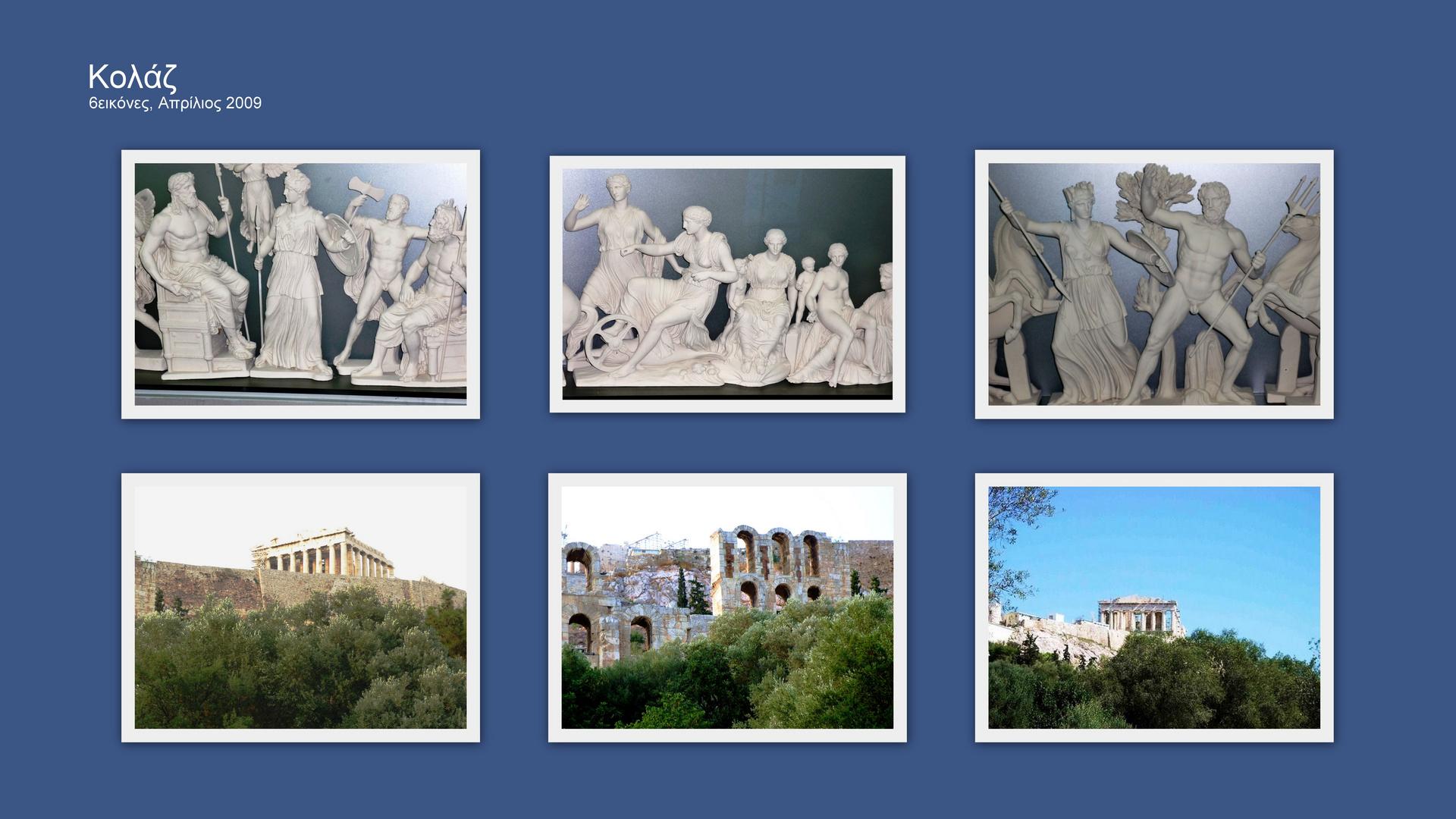 Tresors de Grèce