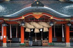 Tsuwano - Inari Tempelschrein