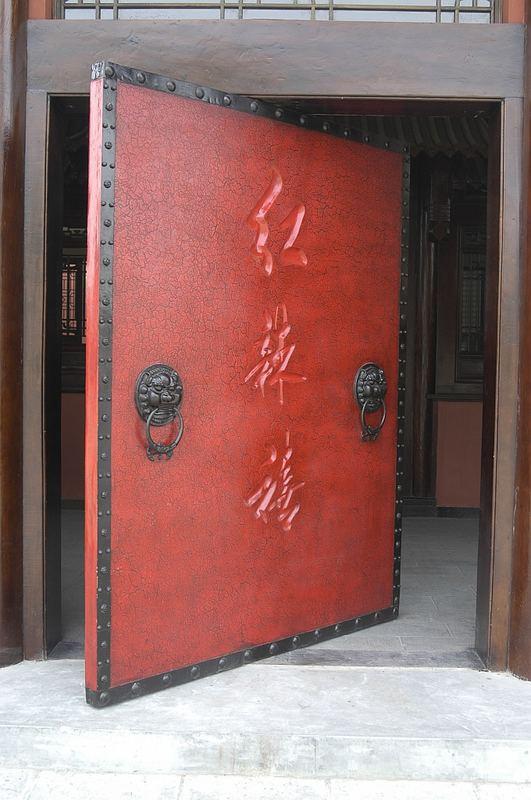 Tür in Peking von Tobias Schulz-Hess