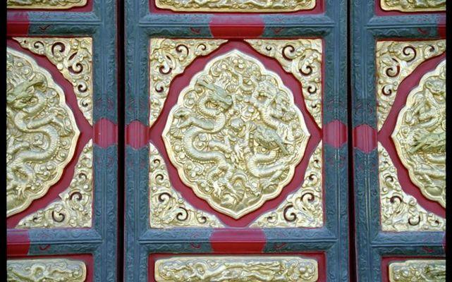 Türbeschlag, Halle der Höchsten Harmonie, Peking