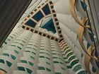 Turm von Arabien