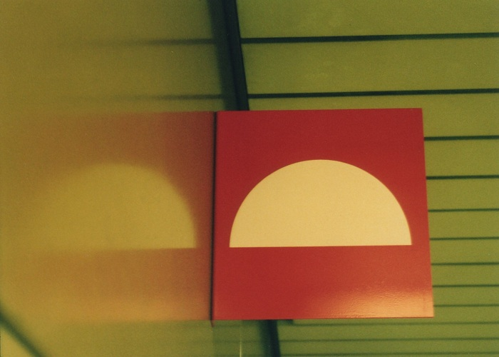 U-Bahn Bild Nr.4