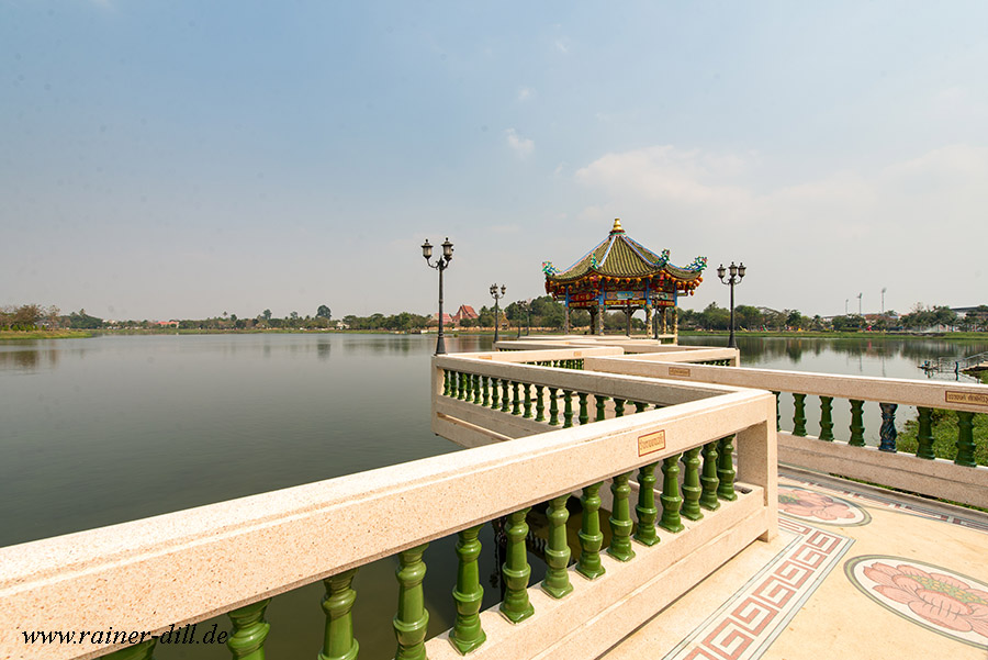 Udon Thani - Chaloem Phrakiat Park
