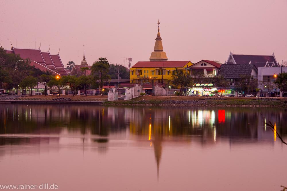 Udon Thani - Nong Prachak Public Park