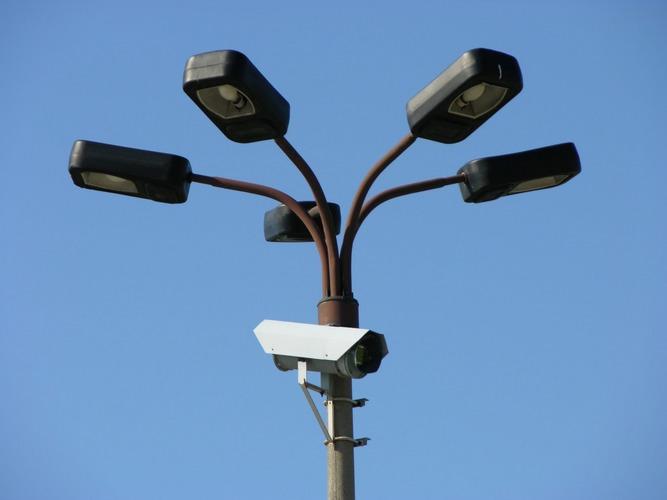 Überwachung?