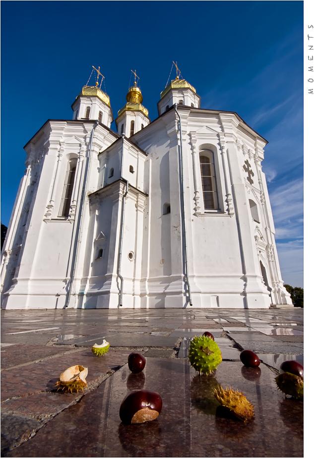 * Ukrainian autumn *