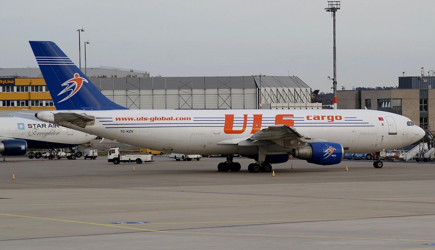 ULS Cargo