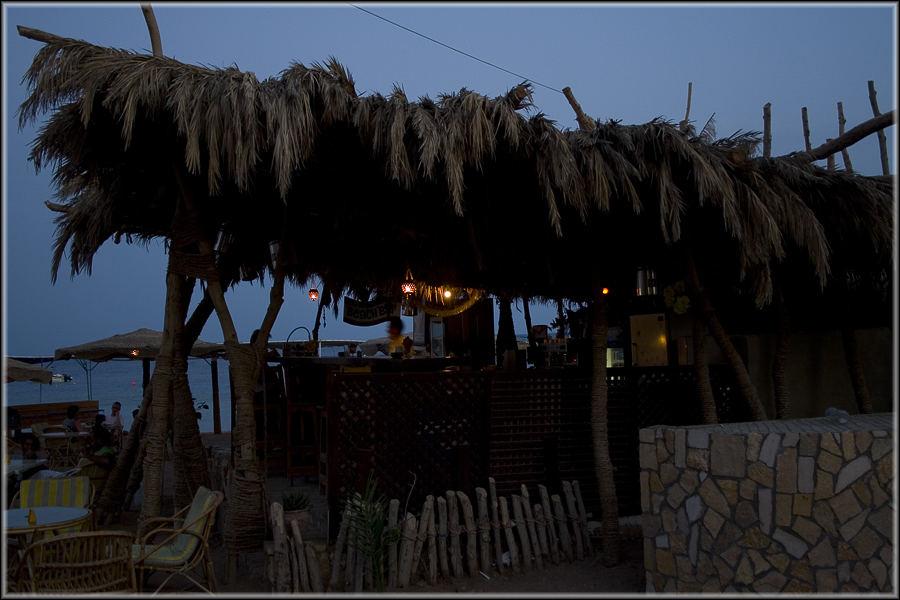 Umbi Strandbar