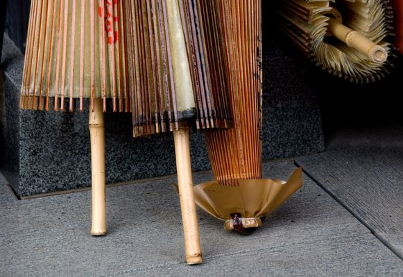 Umbrella of Japanese tradition