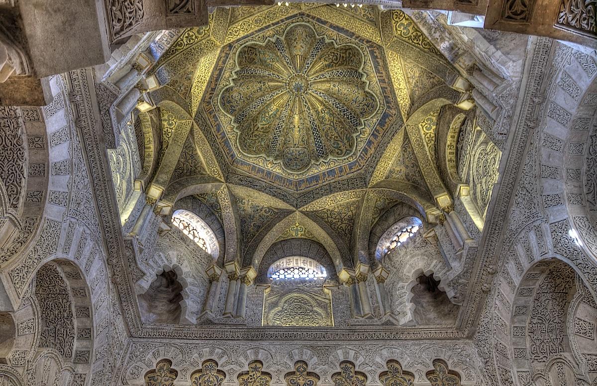 Una cupula de La Mezquita de Cordoba