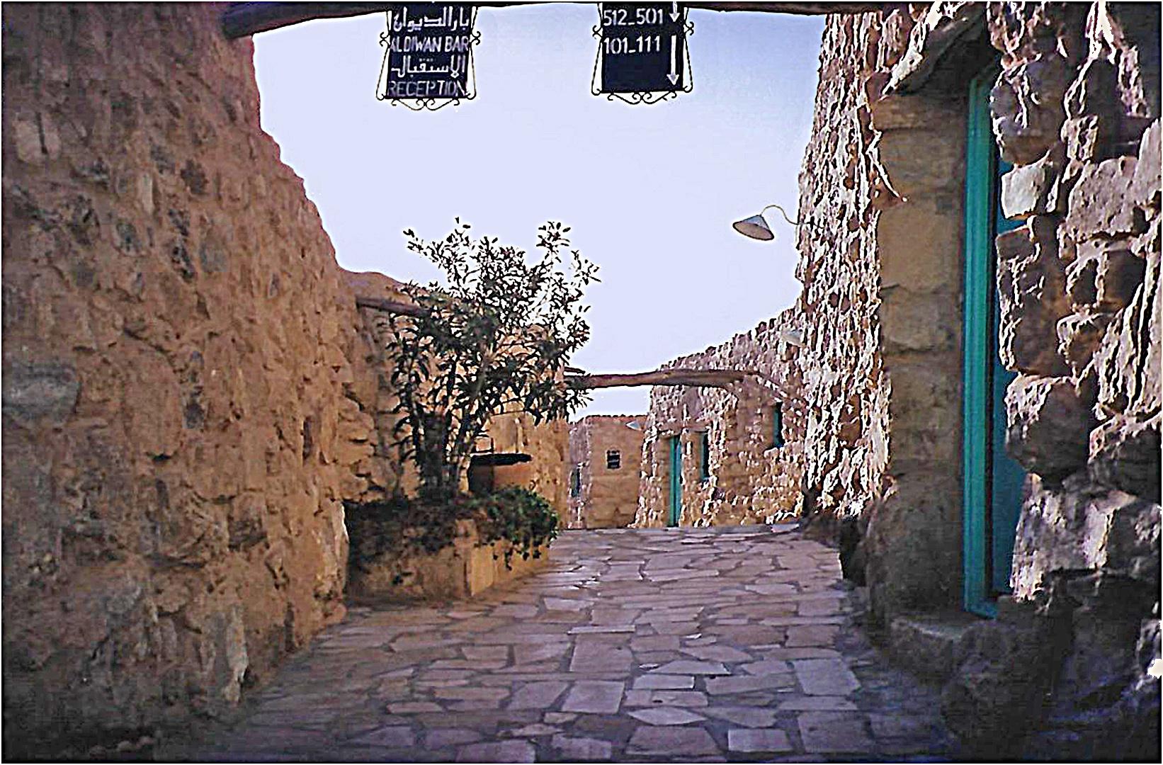 Une des ruelles du Sofitel Petra Taybet Zaman