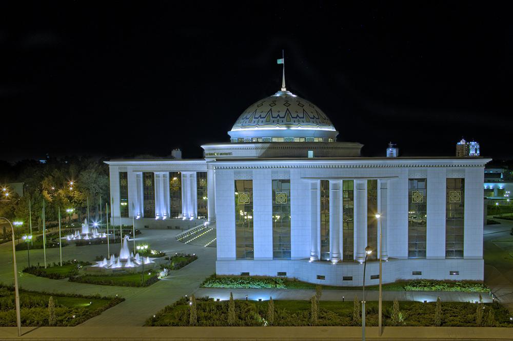 University of Ashgabat (HDR)