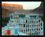 Unser Palast