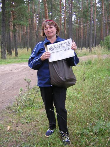 Unsere Postfrau aus der Provinz
